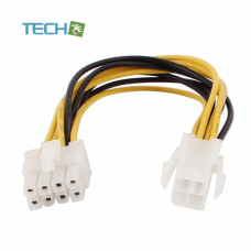ATXP-EPSP - 12V ATX 4 Pin Female to 8 Pin Male F/M PC Computer CPU Power Cable