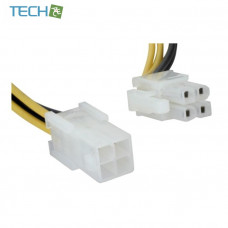 4-pin Male to 4-pin Female ATX Power Extension Cable
