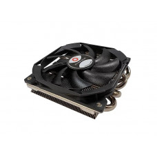 Dynatron T497 - Super slim active air cooler with high airflow PWM fan and Aluminum heatsink