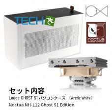Louqe GHOST S1 Set (PC case Arctic White, NH-L12 Noctua GHOST S1 EDITION CPU cooler)