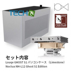 Louqe GHOST S1 Set (PC case Limestone, Noctua NH-L12 GHOST S1 EDITION CPU cooler)