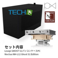 Louqe GHOST S1 Set (PC case Ash, NH-L12 Noctua GHOST S1 EDITION CPU cooler)