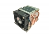 Dynatron B5 - PWM Fan, Aluminum heatsink with heatpipe embedded for 2U Server