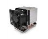 Dynatron N6 - Active Cooler for 3U Server and up