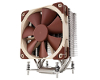 Noctua NH-U12DX i4 - LGA2011 (Square ILM and Narrow ILM) LGA1356 and LGA1366